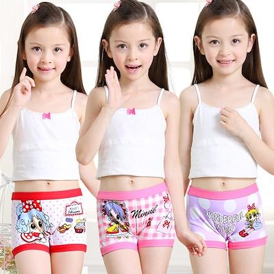 مصانع ملابس داخلية اطفال